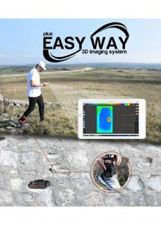 easy-way-3d-Imaging-system-best-ground-scanner